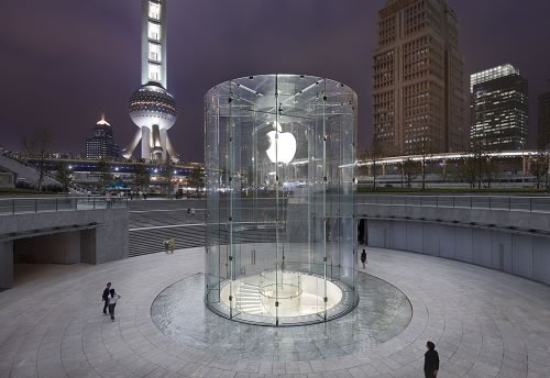 Rumoured New iPhone