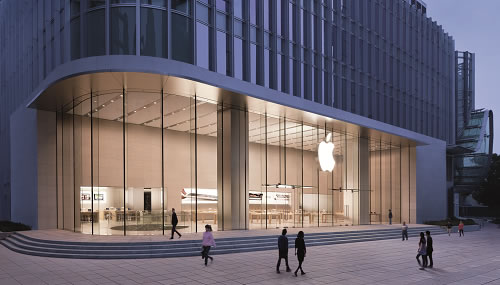 apple retail shop china